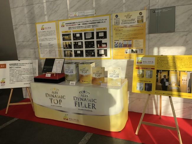 関西ペイントの研修会に久しぶりに行ってきました。