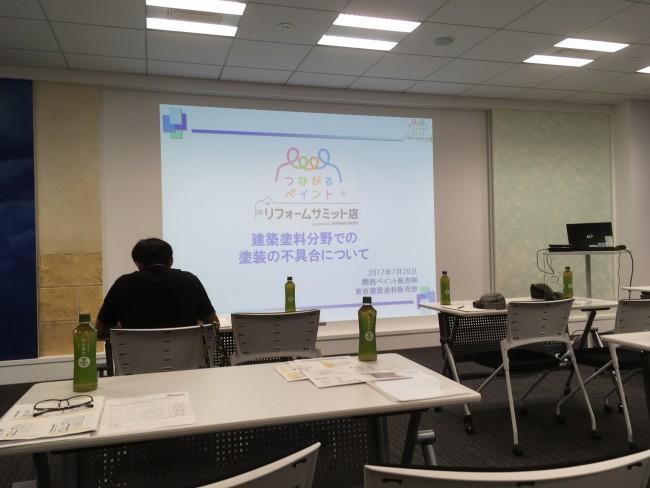 関西ペイントの講習会に東京営業所まで行って来ました。