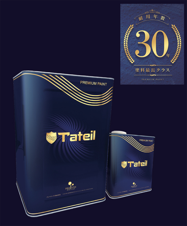 Tateil